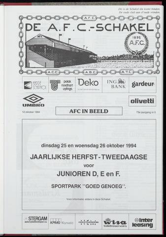 Schakels (clubbladen) 1994-10-12