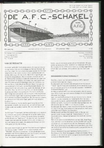 Schakels (clubbladen) 1982-11-24