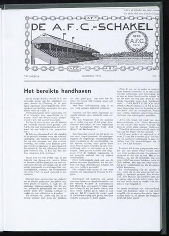 Schakels (clubbladen) 1974-09-01