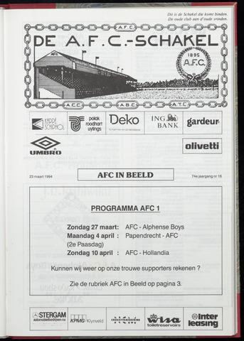 Schakels (clubbladen) 1994-03-23