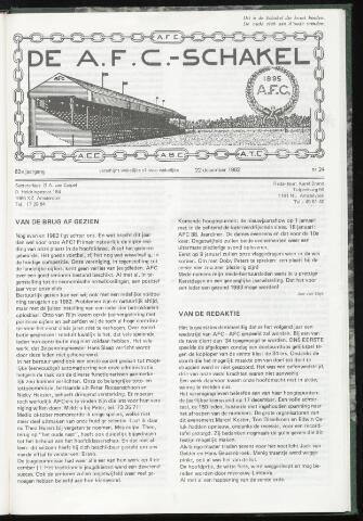 Schakels (clubbladen) 1982-12-22
