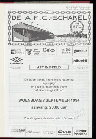 Schakels (clubbladen) 1994-08-17