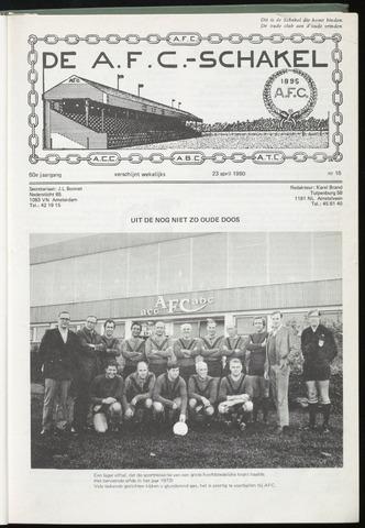 Schakels (clubbladen) 1980-04-23
