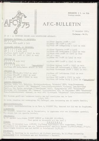 Bulletins (vnl. opstellingen) 1969-12-17