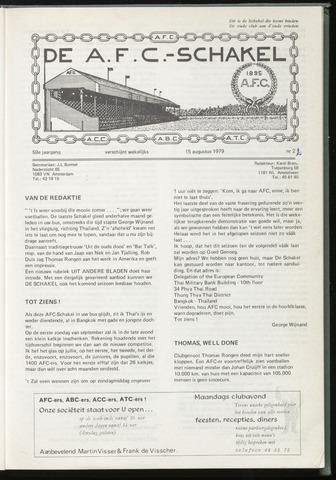Schakels (clubbladen) 1979-08-15