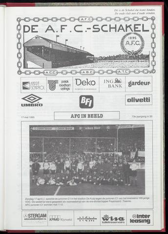 Schakels (clubbladen) 1995-05-17