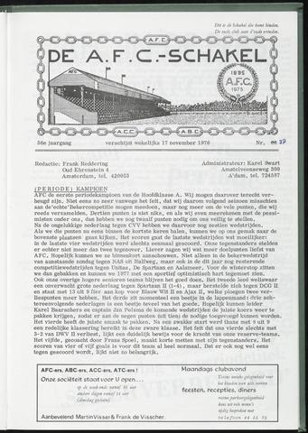Schakels (clubbladen) 1976-11-17