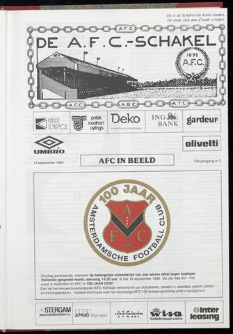 Schakels (clubbladen) 1994-09-14