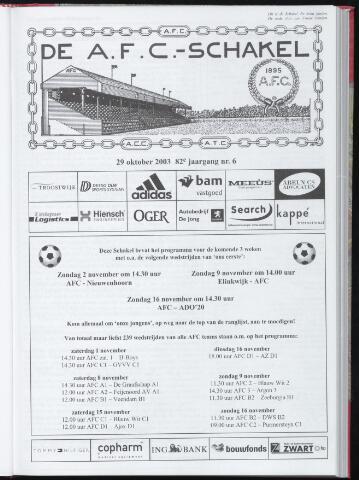 Schakels (clubbladen) 2003-10-29