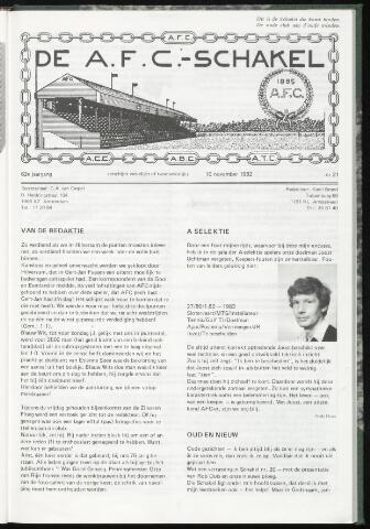 Schakels (clubbladen) 1982-11-10
