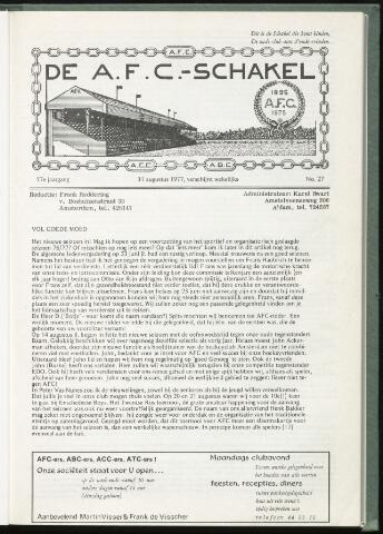 Schakels (clubbladen) 1977-08-31