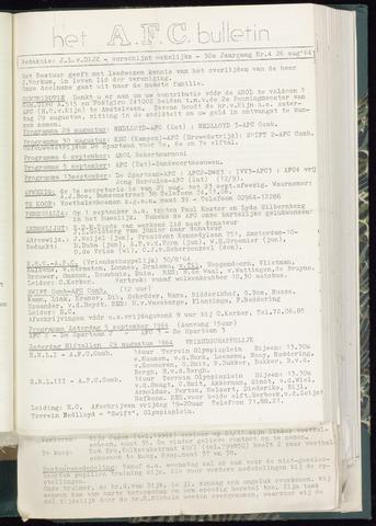 Bulletins (vnl. opstellingen) 1964-08-26