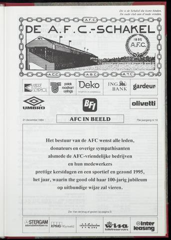 Schakels (clubbladen) 1994-12-21