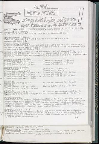 Bulletins (vnl. opstellingen) 1966-10-05