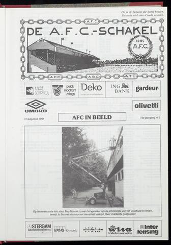 Schakels (clubbladen) 1994-08-31