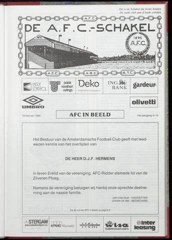 Schakels (clubbladen) 1994-02-23