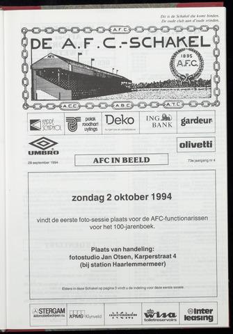 Schakels (clubbladen) 1994-09-28