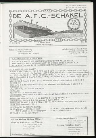Schakels (clubbladen) 1976-03-31