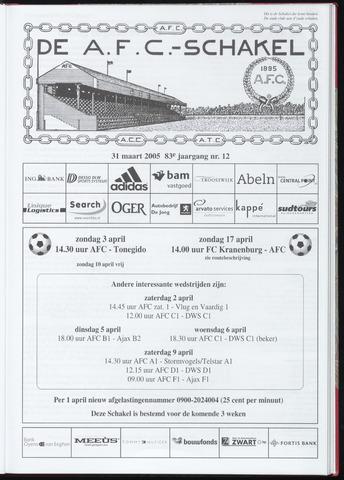 Schakels (clubbladen) 2005-03-31