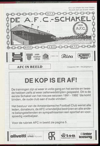 Schakels (clubbladen) 1991-08-14