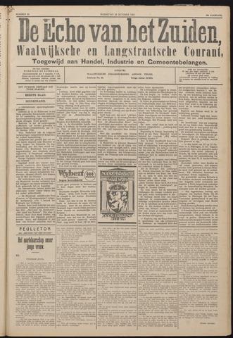 Echo van het Zuiden 1925-10-28