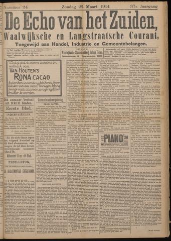 Echo van het Zuiden 1914-03-22
