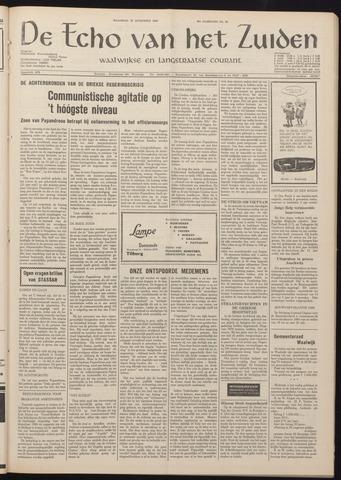Echo van het Zuiden 1965-08-23