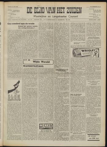 Echo van het Zuiden 1953-07-31