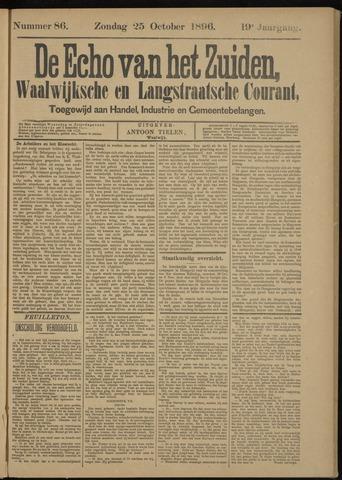 Echo van het Zuiden 1896-10-25