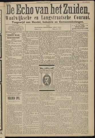 Echo van het Zuiden 1923-10-17