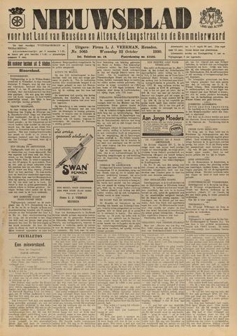 Nieuwsblad het land van Heusden en Altena de Langstraat en de Bommelerwaard 1930-10-22