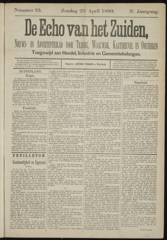 Echo van het Zuiden 1880-04-25