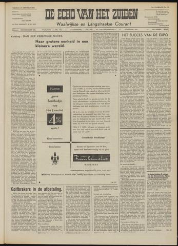 Echo van het Zuiden 1958-10-24