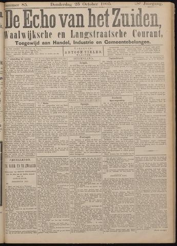 Echo van het Zuiden 1905-10-26