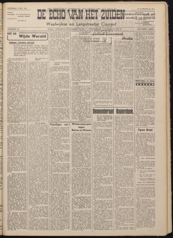 Echo van het Zuiden 1949-12-15