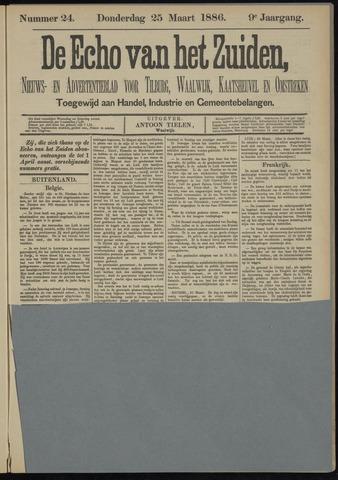 Echo van het Zuiden 1886-03-25