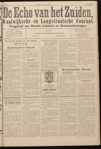 Echo van het Zuiden 1936-12-02