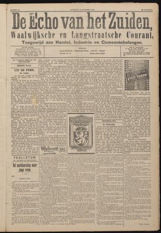 Echo van het Zuiden 1925-12-12