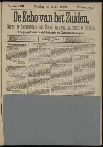 Echo van het Zuiden 1886-04-25