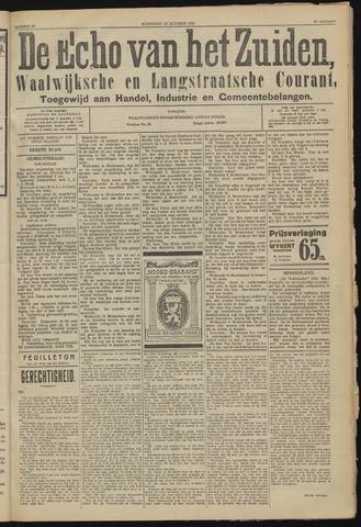 Echo van het Zuiden 1924-10-15
