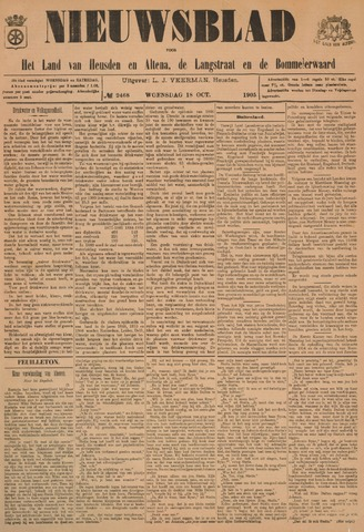 Nieuwsblad het land van Heusden en Altena de Langstraat en de Bommelerwaard 1905-10-18