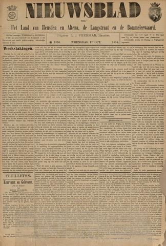 Nieuwsblad het land van Heusden en Altena de Langstraat en de Bommelerwaard 1894-10-17