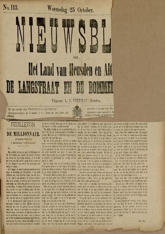 Nieuwsblad het land van Heusden en Altena de Langstraat en de Bommelerwaard 1882-10-25