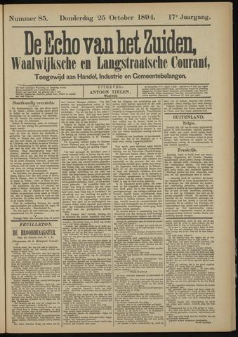 Echo van het Zuiden 1894-10-25