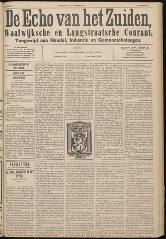 Echo van het Zuiden 1934-10-17