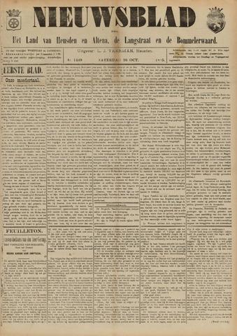 Nieuwsblad het land van Heusden en Altena de Langstraat en de Bommelerwaard 1895-10-26