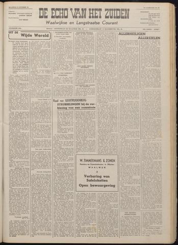 Echo van het Zuiden 1949-10-31