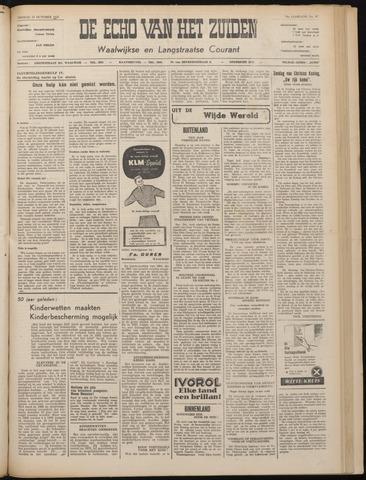 Echo van het Zuiden 1955-10-28