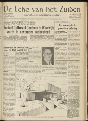 Echo van het Zuiden 1969-05-05