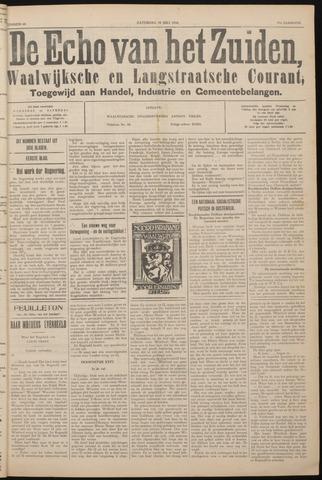 Echo van het Zuiden 1934-07-28